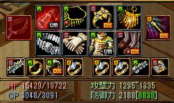 411-hikaku1.png