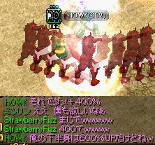 423-hokuchin1.png