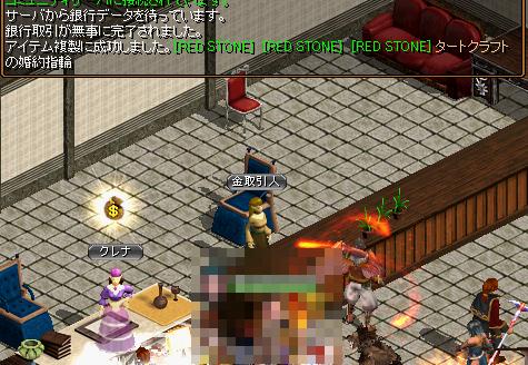 kagami-seikou-trs1.png