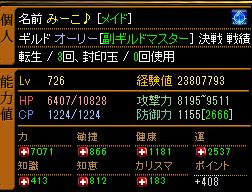 mei-1125-sute1.png