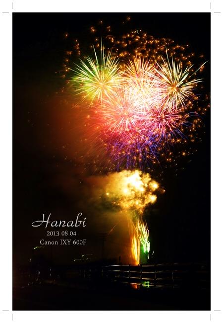 088-hanabi_20130805093958f37.jpg