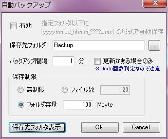 SS_00419.jpg