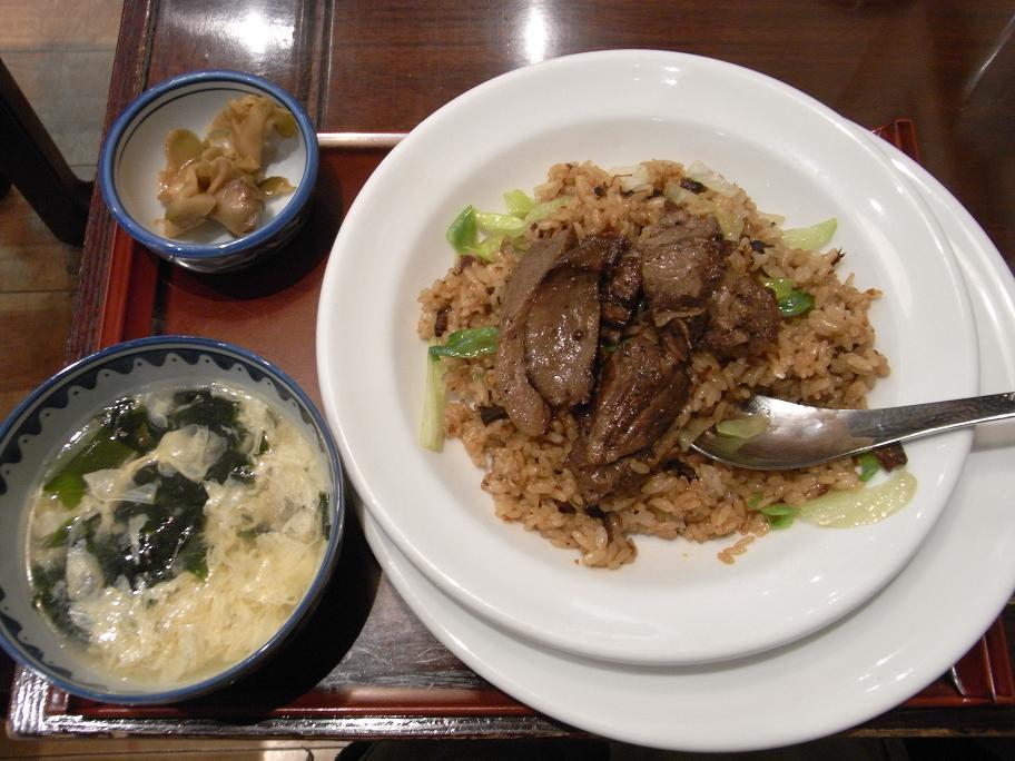 牛タン焼き飯