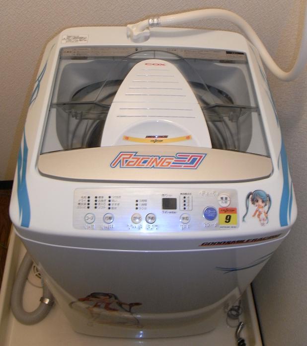 洗濯機上面