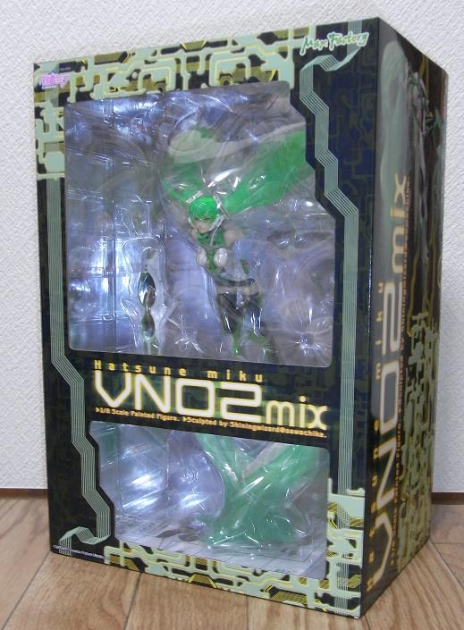 VN02パッケージ前