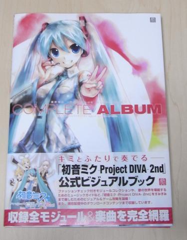 DIVA2ビジュアルブック