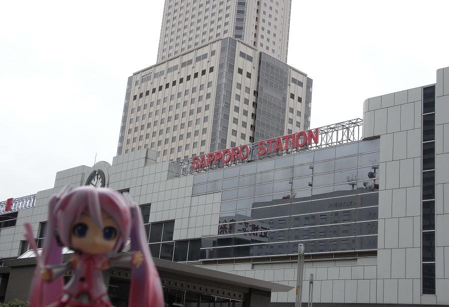 札幌駅前!