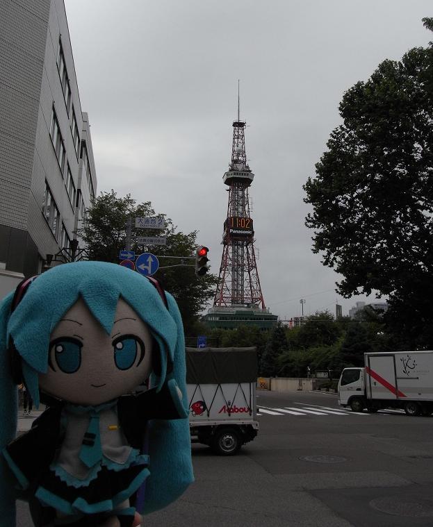 テレビ塔見えた!