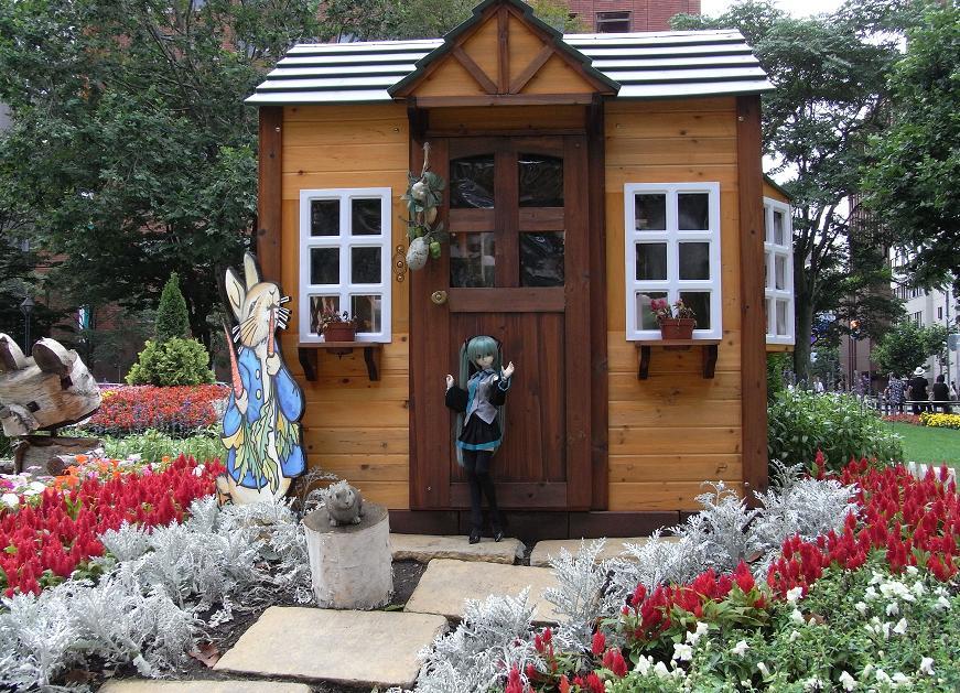 大通り公園の小さな家