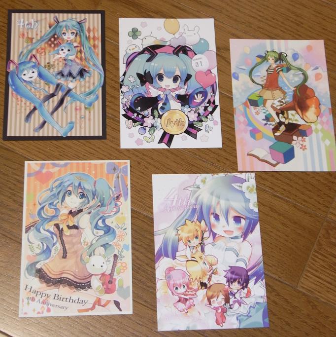 アニメイトキャンペーンポストカード