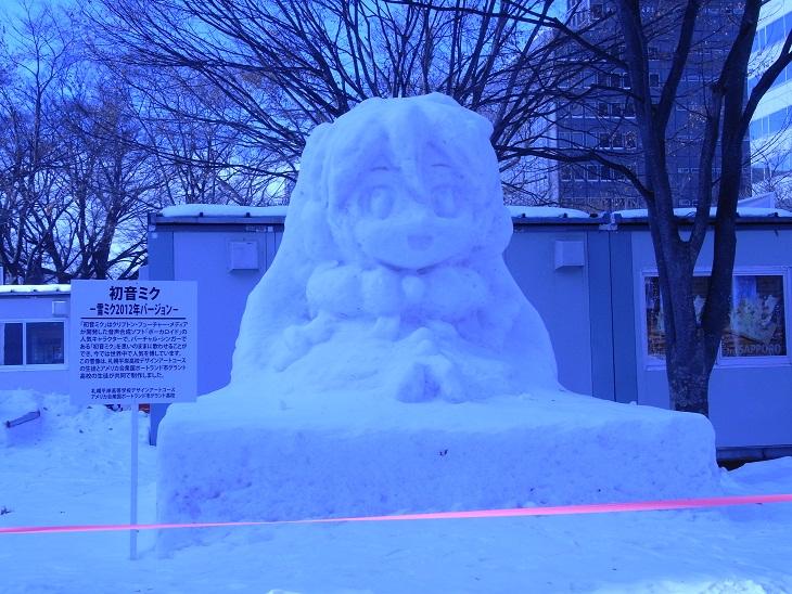 公式ミクさん雪像では無いですが…