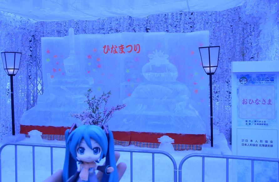 雪祭り 大通り公園2
