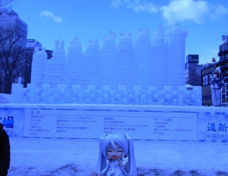 雪祭り 大通り公園4