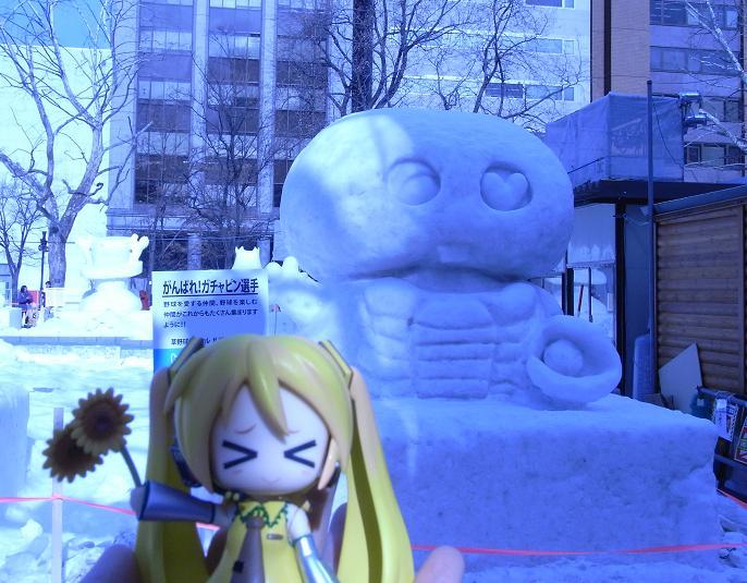 雪祭り 大通り公園8