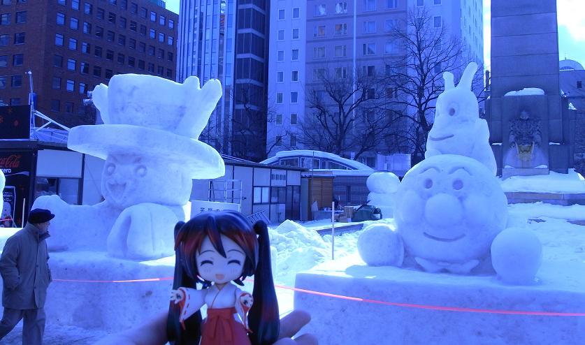 雪祭り 大通り公園9