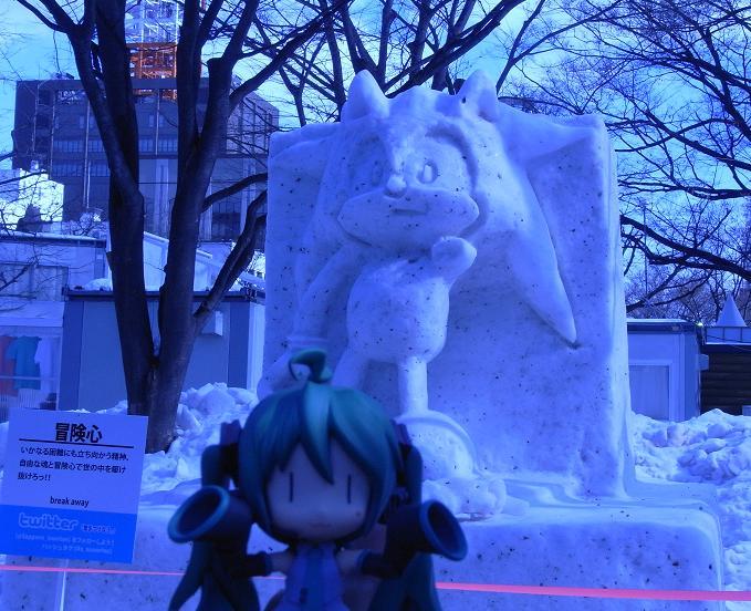 雪祭り 大通り公園14