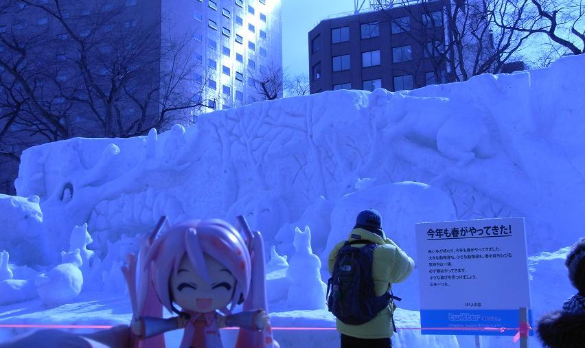 雪祭り 大通り公園20