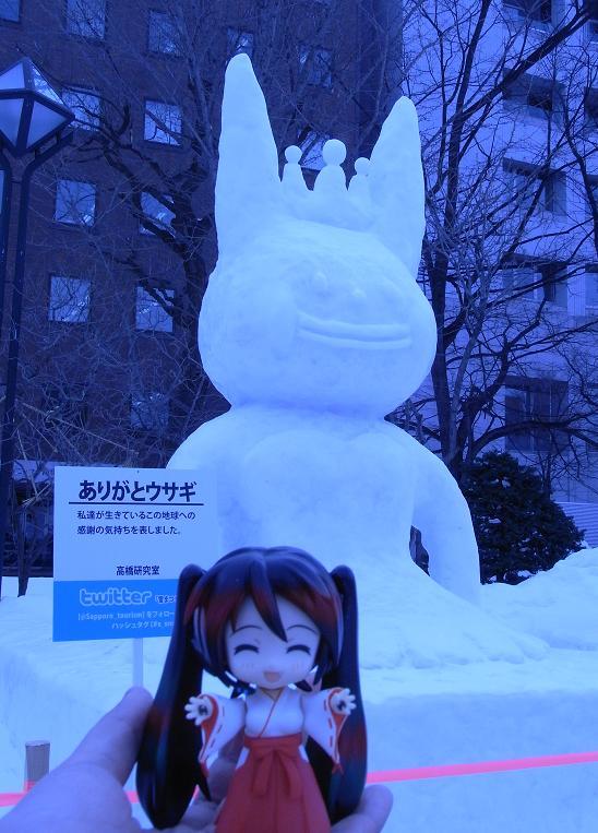雪祭り 大通り公園28