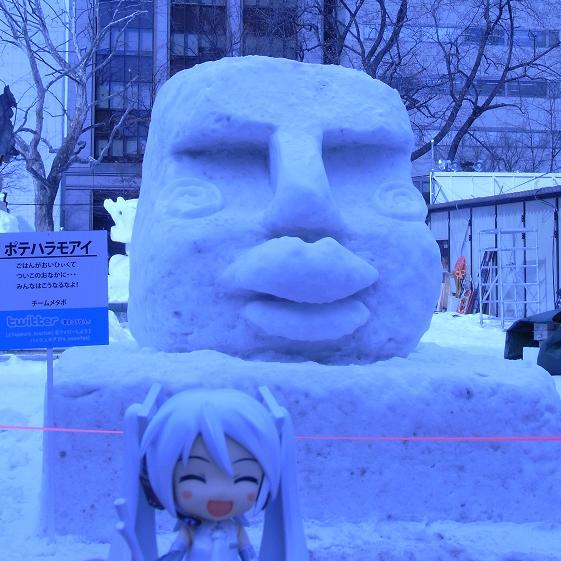 雪祭り 大通り公園31