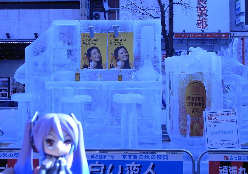 雪祭り すすきの会場2