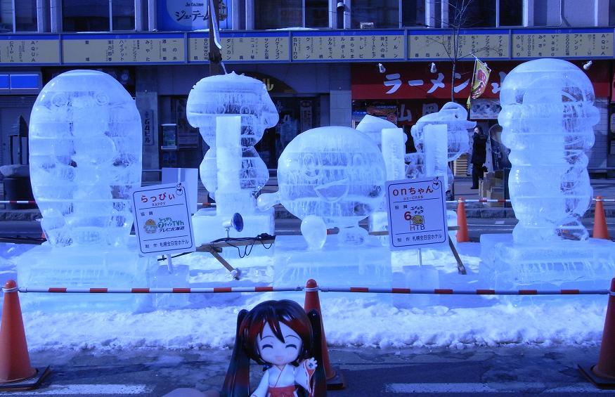 雪祭り すすきの会場4