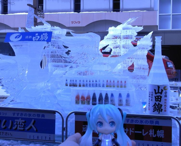 雪祭り すすきの会場6