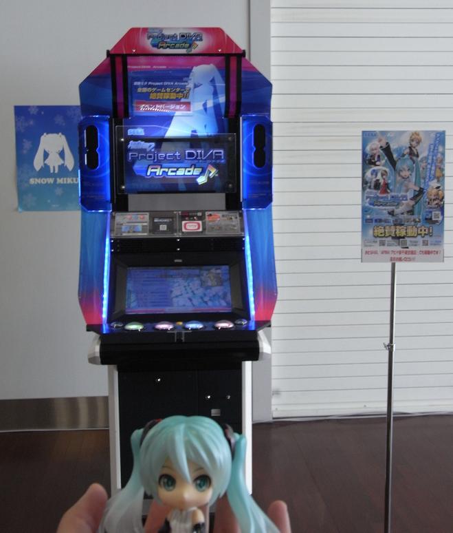 千歳空港4F 7