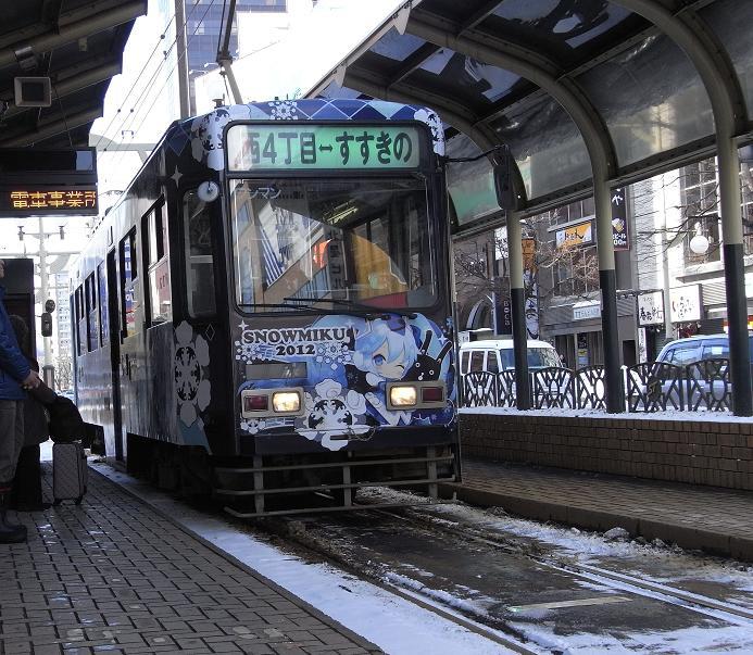 雪ミク電車入線!