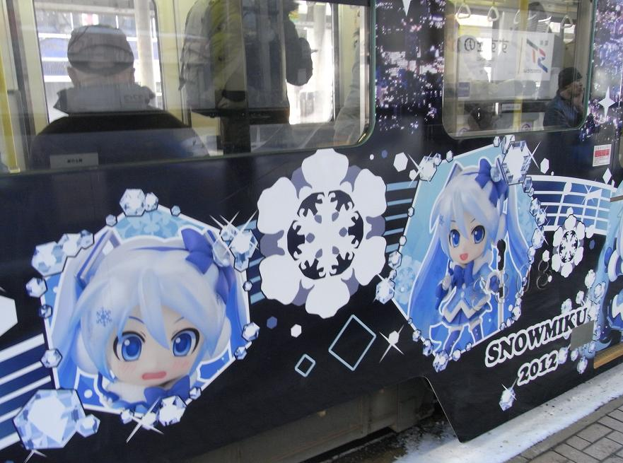 雪ミク電車側面2