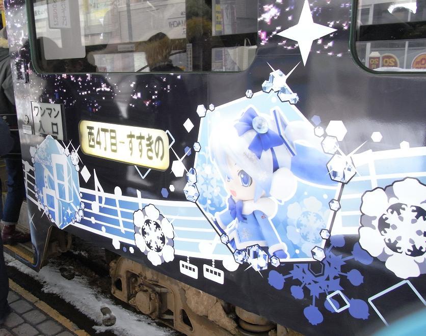 雪ミク電車側面4