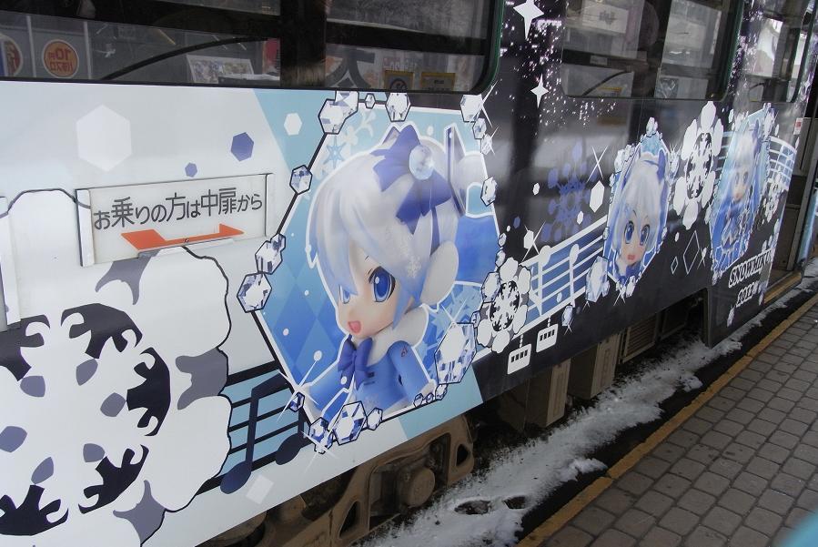 雪ミク電車側面5