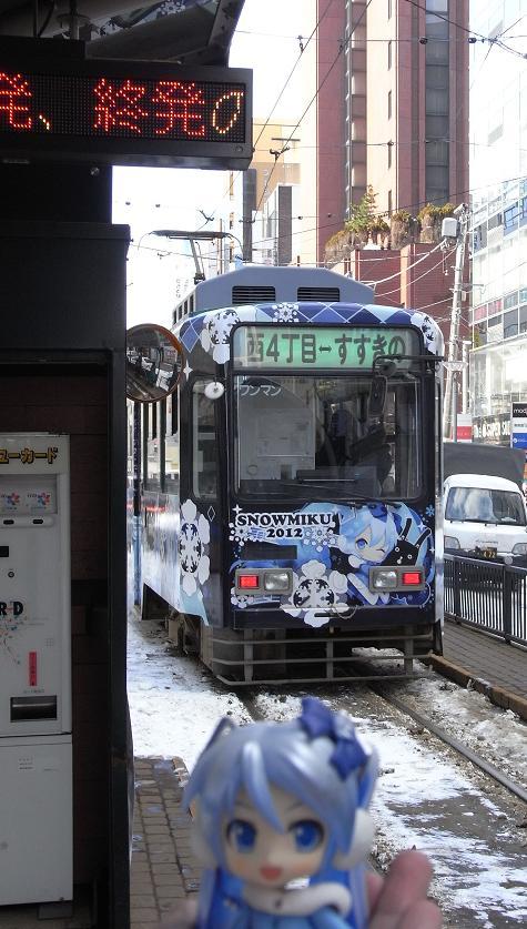 雪ミク電車 またね!