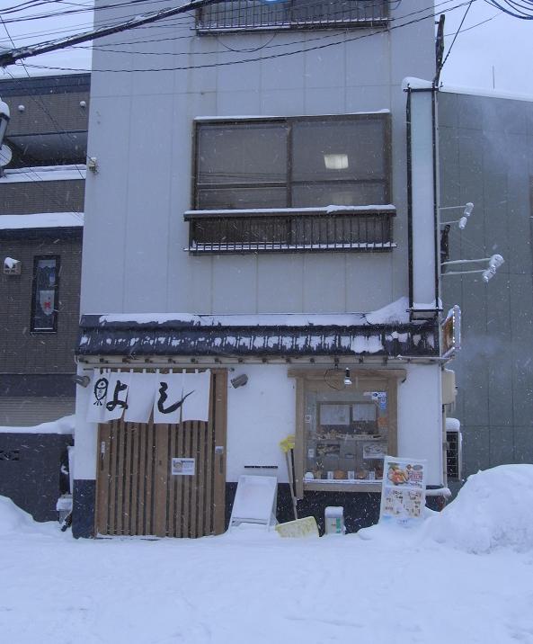 小樽の寿司屋