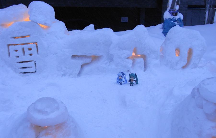 雪あかり路6
