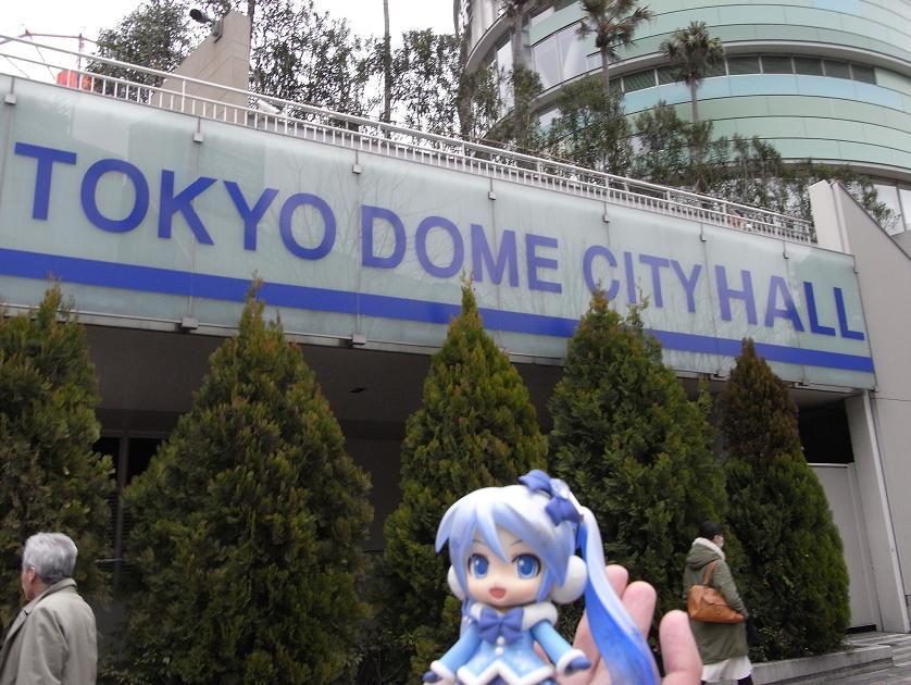 東京ドームシティホール来た!