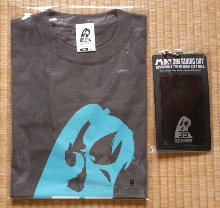 大感謝祭グッズ 39シートのTシャツ&ネームホルダー
