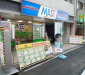 キョウシン大阪