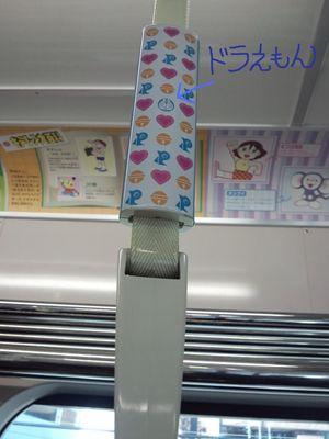 電車3_R