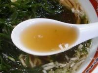マルナカ@飯田橋・20131130・スープ