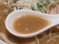 なな蓮@日本橋・20131222・スープ