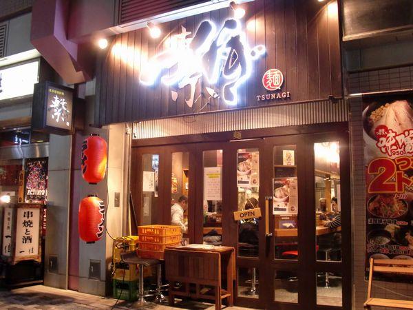 つなぎ@恵比寿・20140130・店舗