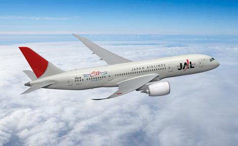 JALマイレージバンクへの移行サービス終了