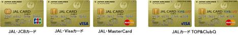 card_20130625211329.jpg