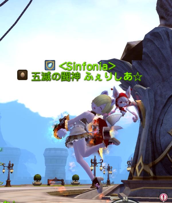 20141213ふぇりしあ