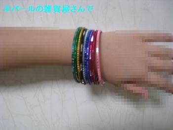 IMG_1279_convert_20111012200741.jpg