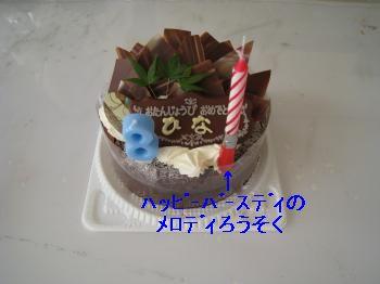 IMG_1296_convert_20111017224036.jpg
