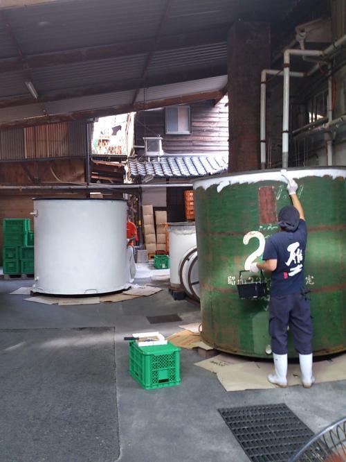 タンク塗装convert_20120810100209