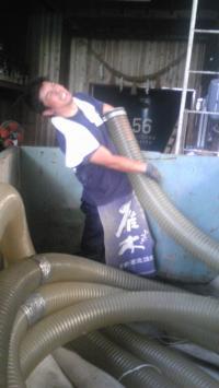 大蛇convert_20120914163505