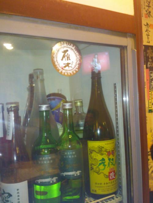 阪神5convert_20121122072344
