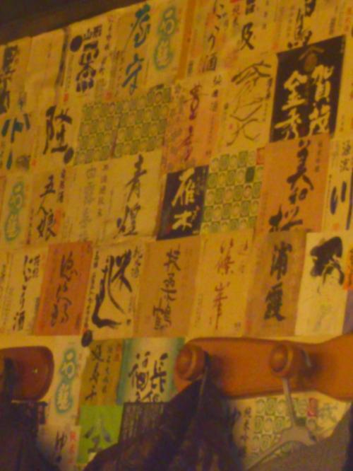 阪神4convert_20121122072308
